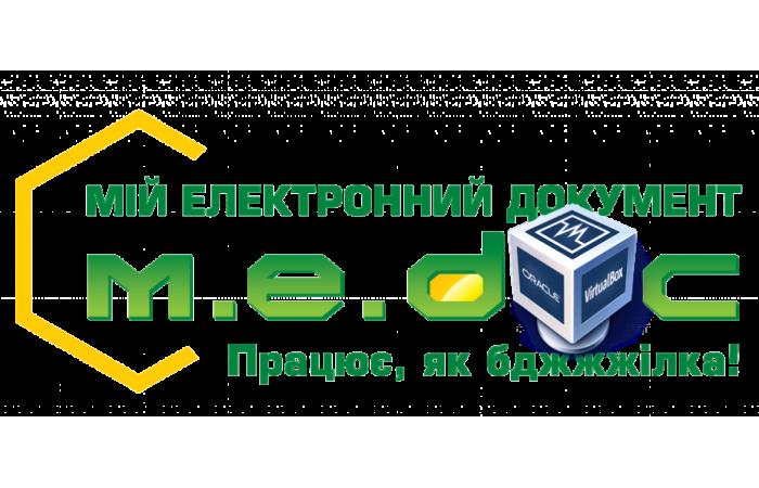 Звітність Медок на віртуальній машині (VirtualBox USB token linux)