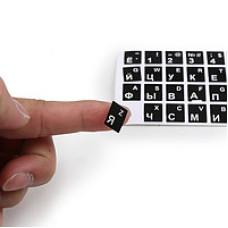 Наклейки на клавіатуру чорні, білі-оранжеві букви, Lat /RU